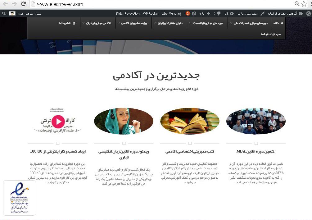 محتوای صفحه